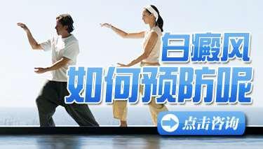 武汉白癜风怎么做才能避免扩散?