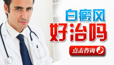 武汉早期白癜风治疗有哪些好处?
